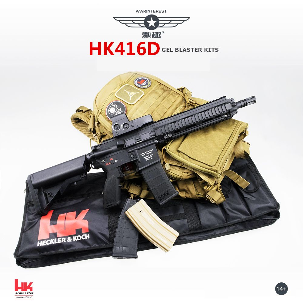 LDT HK416D Gen 2 5 (with HK Carry Bag)